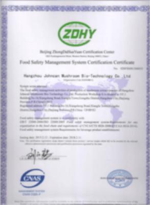 HACCPシステム認証