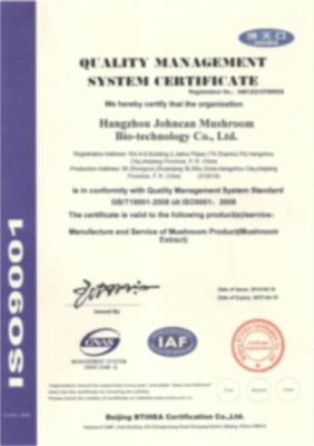 ISO22000認証